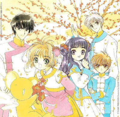 Cardcaptor Sakura CHARACTER SINGLE SPECIAL SET Vol.2 Insert Front