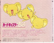 Cardcaptor Sakura Original Soundtrack 1 Back