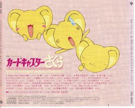 Cardcaptor Sakura Original Soundtrack 1 Back