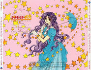 Cardcaptor Sakura ORIGINAL DRAMA ALBUM 1 Sakura to Okaasan no Organ Back