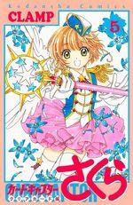 Clear Card Arc Vol 5