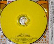 Okashi no Uta CD