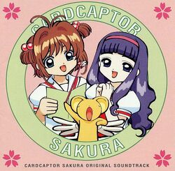 Cardcaptor Sakura Original Soundtrack 1 Front
