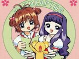 Cardcaptor Sakura Original Soundtrack