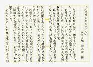 Cardcaptor Sakura ORIGINAL DRAMA ALBUM 1 Sakura to Okaasan no Organ Insert 01