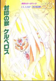 Nakayoshi May 1998 EXTRA