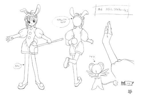 Pink Bunny Costume Settei