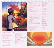 Cardcaptor Sakura COMPLETE VOCAL COLLECTION Booklet p. 11-12