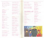 Cardcaptor Sakura COMPLETE VOCAL COLLECTION Booklet p. 07-08