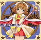 Cardcaptor Sakura Original Soundtrack 4 Front