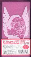 Cardcaptor Sakura CHARACTER SINGLE SPECIAL SET Vol.1 Back