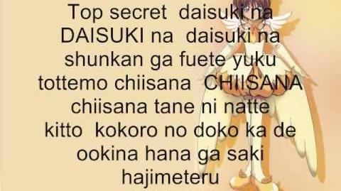 Tobira wo Akate Opening 2 of Sakura Card Captor lyrics