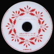 Cardcaptor Sakura Tomoeda Shougakkou Chorus-bu Christmas Concert Disc