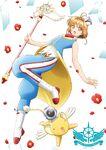 CCS Clear Card Arc Volume 4 DVD Blu-ray