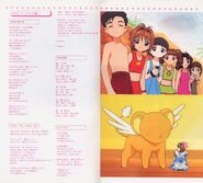 Cardcaptor Sakura COMPLETE VOCAL COLLECTION Booklet p. 03-04