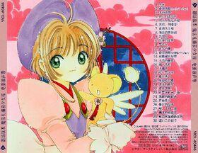 Cardcaptor Sakura The Movie Original Soundtrack Back
