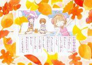 Animetic Story IMG01
