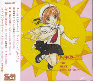 Cardcaptor Sakura THE BEST COLLECTION Case Front