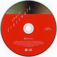 Rewind Crosswalk Sakura Edition Disc
