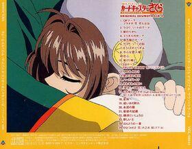 Cardcaptor Sakura Original Soundtrack 4 Back
