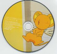 Cardcaptor Sakura COMPLETE VOCAL COLLECTION Disc 04