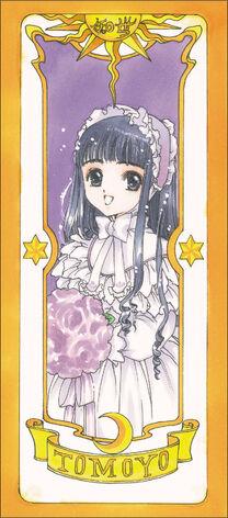 File:Tomoyo Card .jpg