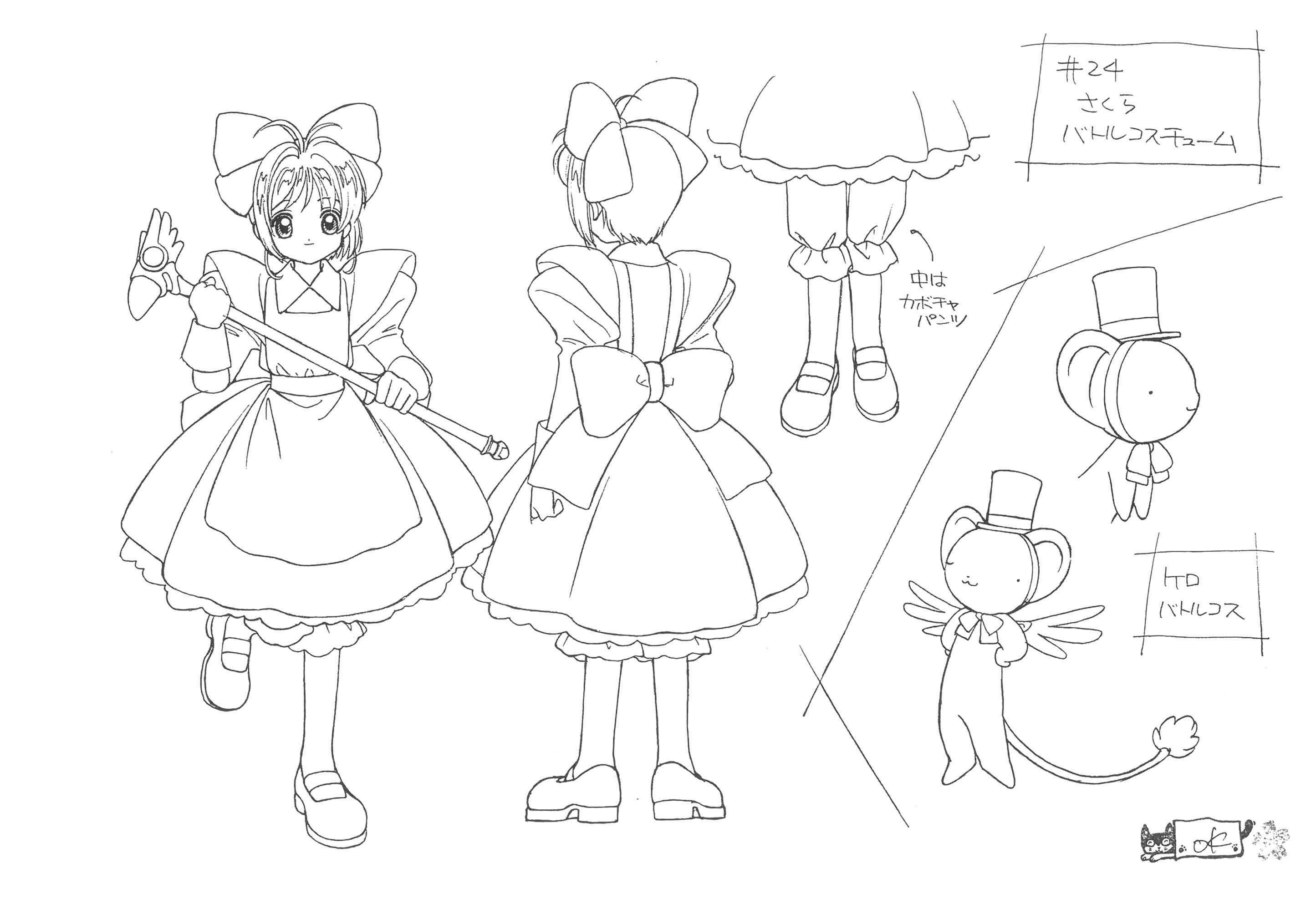 Little Alice Costume Settei