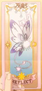 Reflect Anime