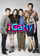 Ceauntay/'iCarly: The Sequel' Coming Home To DVD On Christmas Day!