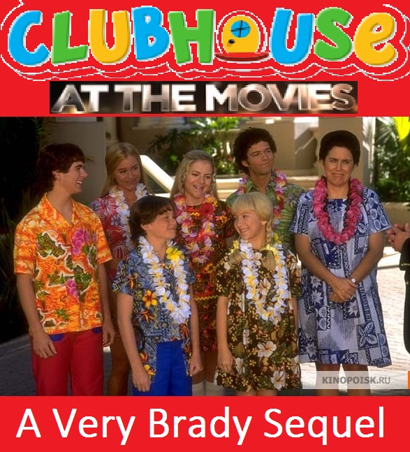 Clubhouse At The Movies