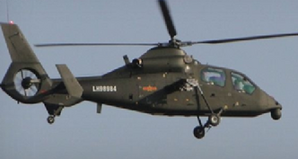 Helicpter