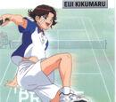 Eiji Kikumaru