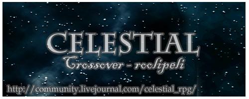 Celestial banneri