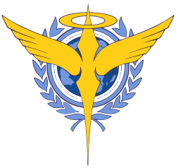 File:Celestial Being Logo.png