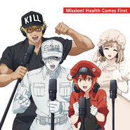 Mission! Health Comes First Cover