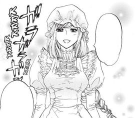 Macrophage (Manga)