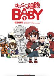 Baby vol 1