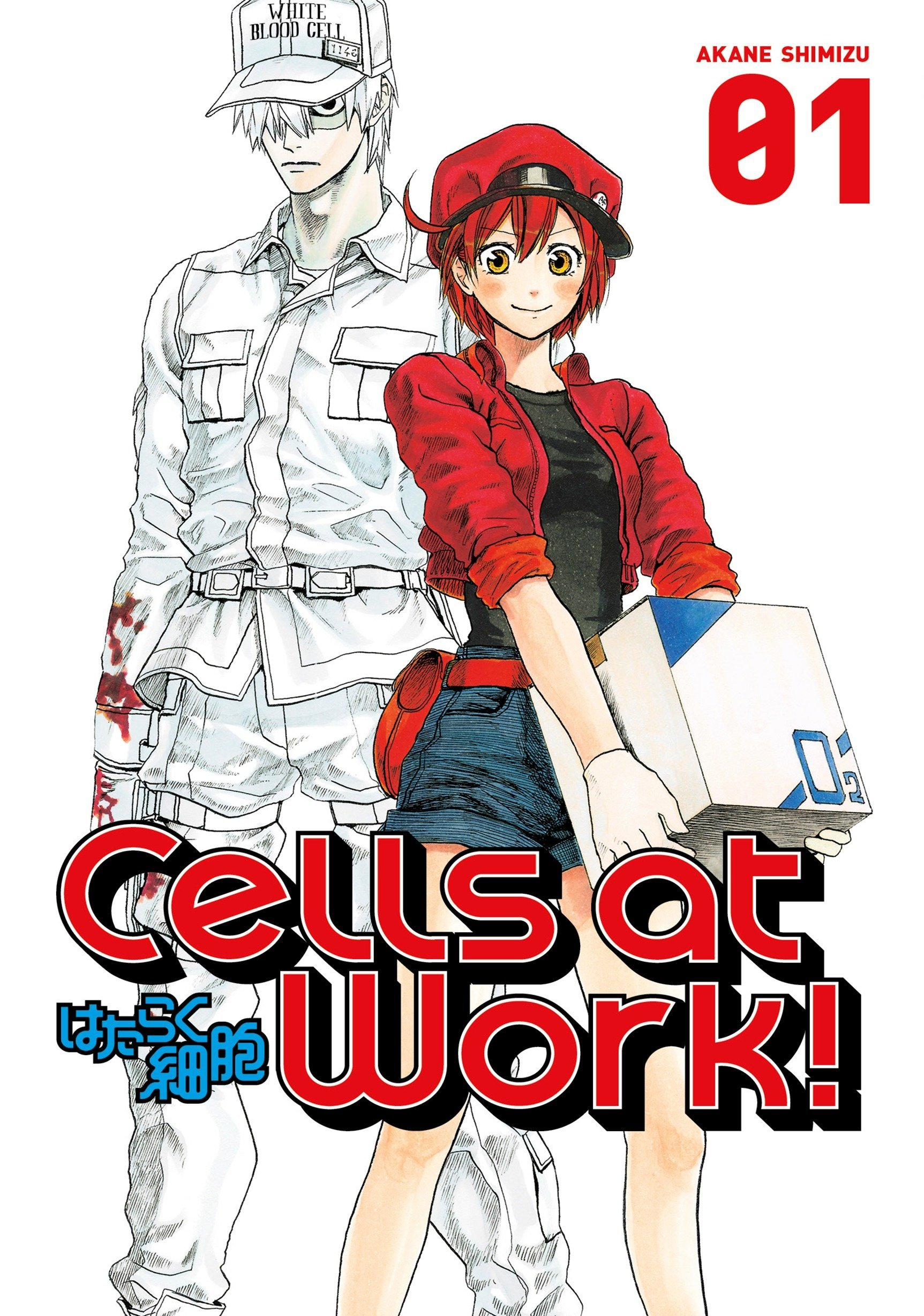 Cells at Work!Fan Feed