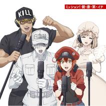 Mission! Kenkou Dai Ichi Cover