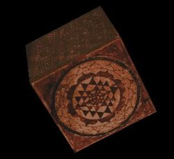 Sri Yantra Ancient Box