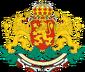 Coat of arms of Bulgaria.png