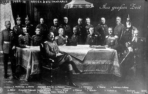 Kaiser generals