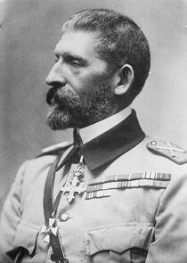 King Ferdinand of Romania.jpg