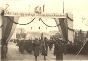 Celebrations of Vilnius return to Lithuania near Vilnius Cathedral in 1939