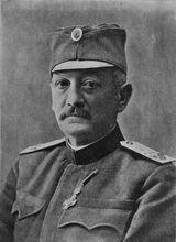 Arsen Karađorđević.jpg