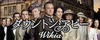 Downtonabbey banner