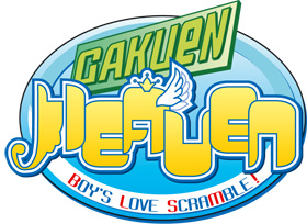 Logo Manga Gakuen Heaven