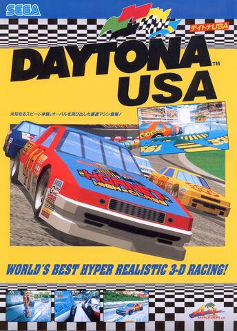 File:Daytona.jpg
