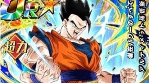(Super Attack) Ultimate Gohan - The 170% Leader
