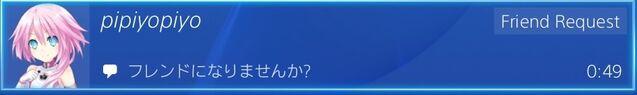 File:Friend request from PSN.jpg